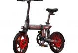 Xe đạp điện Xiaomi Himo Z16