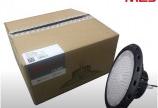 Thiết kế thi công lắp đặt hệ thống LED chiếu sáng nhà xưởng