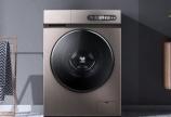 Máy giặt sấy tự động 10Kg Sấy 6Kg